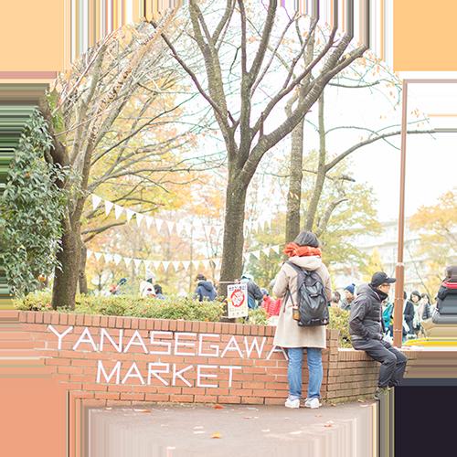 Yanasegawa Marketのイメージ